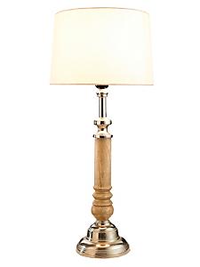 helline home - Lampe de table